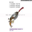 禮品公司 禮品 贈品 禮贈品-AFA053336000KB-56N - 無油煙健康環保鍋