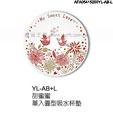 禮品公司 禮品 贈品 禮贈品-AFA05415200YL-AB-L - 甜蜜蜜 單入圓型吸水杯墊