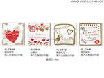 禮品公司 禮品 贈品 禮贈品-AFA05416000YL-CB-M-N-O-P - 單入方型吸水杯墊