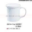 贈品 禮品王國-AFA05420000-20014-11OZ - 355cc WE蓋杯仿骨瓷馬克杯
