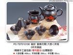 禮品公司 禮品 贈品 禮贈品-AFA054344000PC-TST010106 - 磁炭 富貴花開1大壺+1茶海6杯茶具組