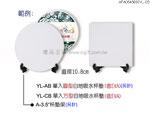 禮品公司 禮品 贈品 禮贈品-AFA0548000YL-CB - 單入方型白地吸水杯墊