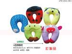 禮品 贈品 禮贈品 禮品公司-AFB02300U9901 - U型頸靠枕(訂製品)