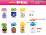 禮品公司 禮品 贈品 禮贈品-AFB0282400YH888-A - 300cc可樂罐造型杯