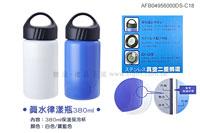 ●真水律漾瓶-保溫保冷380ml●AFB04956000DS-C18(白)(藍)