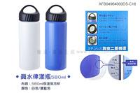 ●真水律漾瓶-保溫保冷520ml●AFB04964000DS-C18(白)(藍)