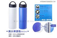 ●真水律漾瓶-保溫保冷660ml●AFB04972000DS-C18(白)(藍)