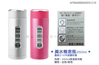 ���u�������~�O�ūO�N350ml ��AFB04988000DS-C19(��)(��)