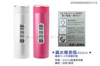 ●真水概念瓶保溫保冷350ml ●AFB04988000DS-C19(白)(粉)