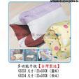 禮品公司 禮品 贈品 禮贈品-AFB09033200G6253-54 - 多功能手枕