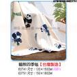 禮品公司 禮品 贈品 禮贈品-AFB09065400E0751 - 熊貓四季毯(5x6尺)
