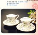贈品 禮品王國 - AFD054200400EC8008 - 珠寶花語對杯盤