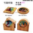 禮品公司 禮品 贈品 禮贈品-AFE06160000-1SET - 竹製杯墊(6入套組)