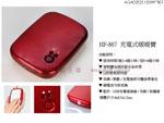 禮品公司 禮品 贈品 禮贈品-AGA025201200HF867 - 充電式暖暖寶