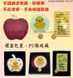 禮品公司 禮品 贈品 禮贈品-AHA01620000-131127 - 黃色小鴨不鏽鋼鏡