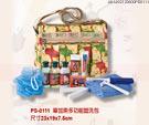禮品公司 禮品 贈品 禮贈品-AHA032123600PS0111 - 畢加索多功能盥洗包