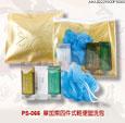 禮品公司 禮品 贈品 禮贈品-AHA03229200PS066 - 畢加索四件式輕便盥洗包