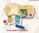 禮品公司 禮品 贈品 禮贈品-AHA03244000PS068 - 畢加索六件式輕便盥洗包