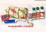 禮品公司 禮品 贈品 禮贈品-AHA03258400PS-A098 - 畢加索夢女人化妝包盥洗組