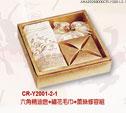 贈品 禮品王國 -AHA03280000CR-Y2001-2-1 - 六角精油皂+繡花毛巾+蕾絲修容組禮盒