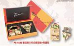 贈品 禮品王國-AHA03288200PS4540 - 畢加索六件式修容組+零錢包
