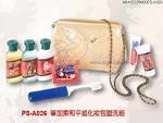 禮品公司 禮品 贈品 禮贈品-AHA03298400PS-A026 - 畢加索和平鴿化妝包盥洗組