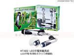 贈品 禮品王國-AHA06481600KT822 - LED手電筒餐具組