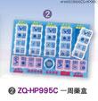 禮品公司 禮品 贈品 禮贈品-AHA09239600ZQ-HP995C - 一周藥盒