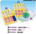 禮品公司 禮品 贈品 禮贈品-AHA09242000ZQ-HP040 - 一週藥盒圓型(3)