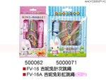 禮品公司 禮品 贈品 禮贈品-AIA01520800FV16 - 吉妮兔計次跳繩