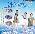 禮品 贈品 禮贈品 禮品公司-AJA0169200-130508-2 - 冰涼巾