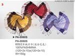 贈品 禮品王國 - AJA062319200PA-0060S - 60S/2羊絨方巾(混合花色)
