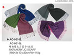 贈品 禮品王國 - AJA06284000AC-0010L - 雙面壓克力圍巾/披肩