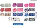 禮品 贈品 禮贈品 禮品公司-AJA0786800H337 - 魔術頭巾