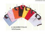 禮品 贈品 禮贈品 禮品公司-AJB03965200X1268 - 吸濕排汗POLO衫