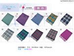 禮品 贈品 禮贈品 禮品公司-AJB04031200-01 - 加長型圍巾(彩盒)