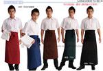 禮品王國-AJB04353000-75-90CM - 日式半身圍裙