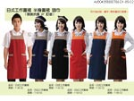禮品王國-AJB04353000T06-D1-05-C2 - 日式工作圍裙