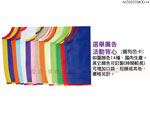 禮品 贈品 禮贈品 禮品公司-AJB09330400-14 - 選舉廣告活動背心