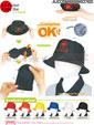 禮品 贈品 禮贈品 禮品公司-AJC07812800HB27621 - 1/9口袋漁夫帽