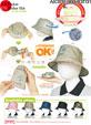 禮品 贈品 禮贈品 禮品公司-AJC07814800HB27131 - 1/9口袋UV漁夫帽