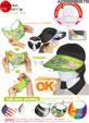 禮品 贈品 禮贈品 禮品公司-AJC0783800N11770 - 1/6口袋UV名片帽