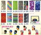禮品王國-AJE0317200A24-35 - 魔術頭巾