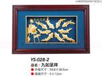 禮品公司 禮品 贈品 禮贈品-AKB085960000YS028-2  - 九如呈祥 立體金箔掛飾