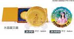禮品公司 禮品 贈品 禮贈品-AKE06148000JH-F01-H018 - 水晶圓文鎮