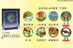 禮品公司 禮品 贈品 禮贈品-AKF042388000G332 - 琉璃水晶獎牌