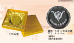 禮品公司 禮品 贈品 禮贈品-AKG05348000F36-1 - 水晶文鎮(噴砂)
