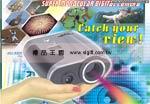 禮品公司 禮品 贈品 禮贈品-ALA029320000ASI8801 - 多功能單眼數位相機(限量100組)