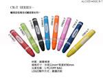 禮品 贈品 禮贈品 禮品公司-ALC03514000CR-T - 蠟筆造型電容式觸控筆