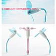 小米風扇ALG04116800(訂製品MOQ.500PC)